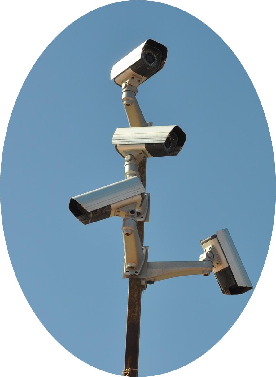 Futech Serveillance Technologies